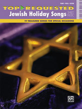 Top Requested Jewish Holiday Songs