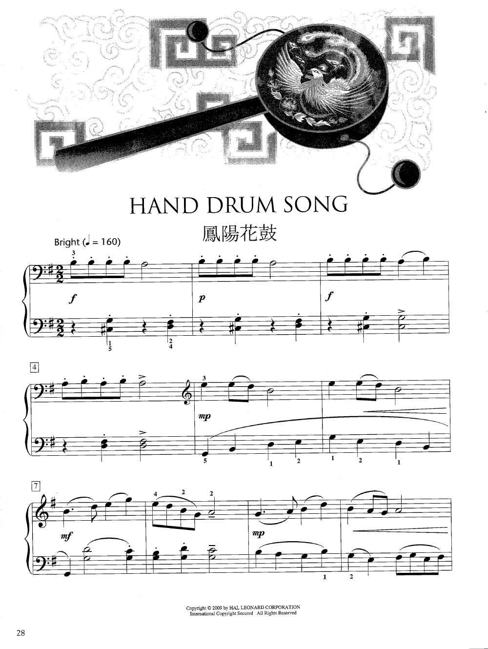 Numbered Scores (JianPu 简谱): Chinese Songs