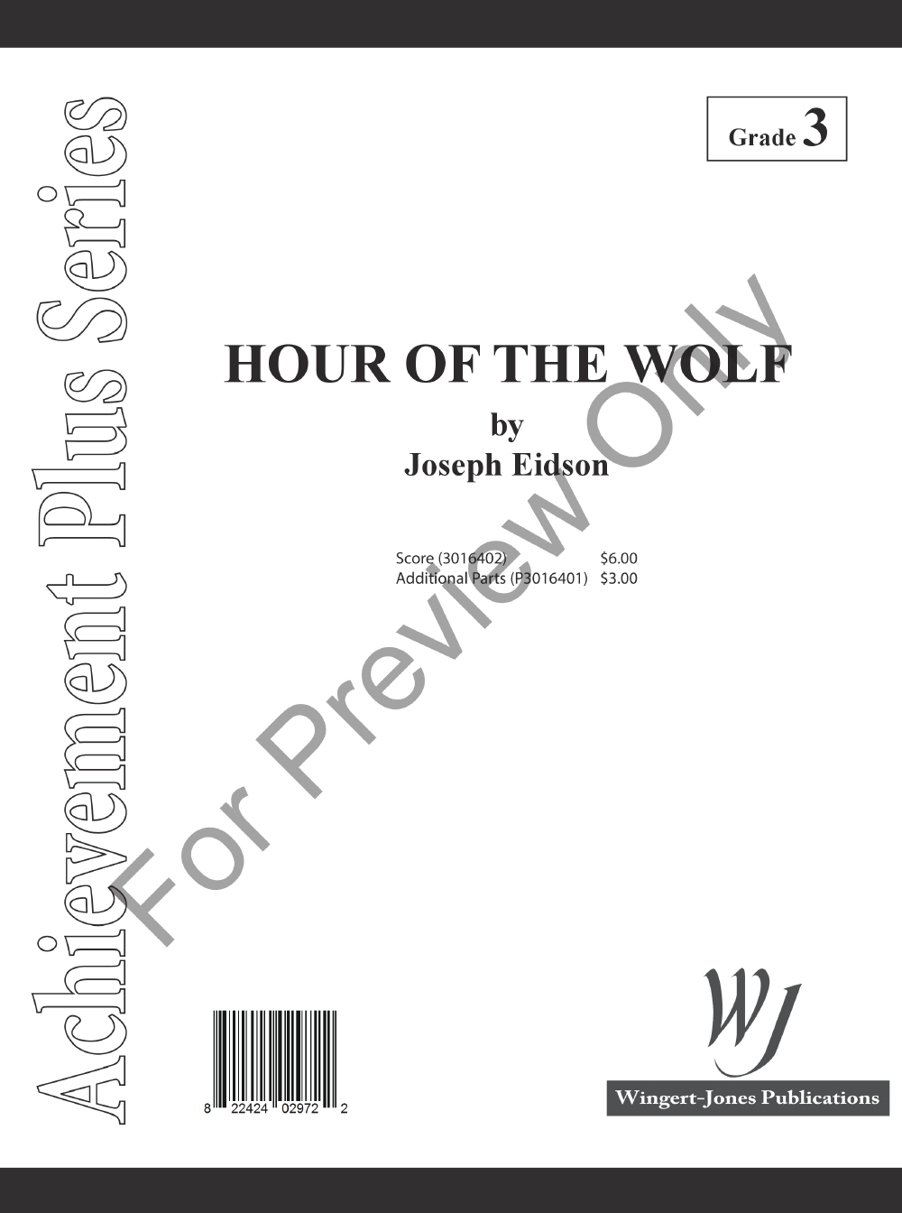 Hour of the Wolf Thumbnail