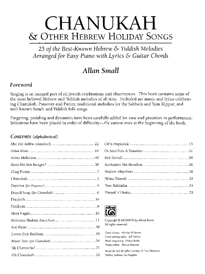 Chanukah And Other Hebrew Holiday Songs Ea Jw Pepper Sheet Music